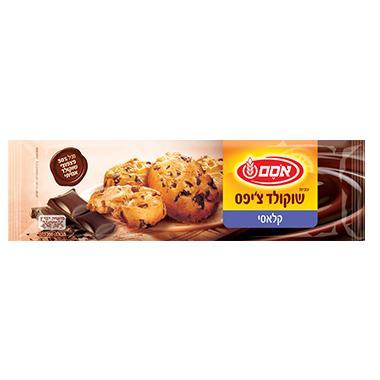 עוגיות שוקוצ'יפס קלאסיות 200 גרם - אסם