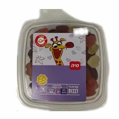 סוכריות ג'לי לבבות 350 גרם נספק מיה