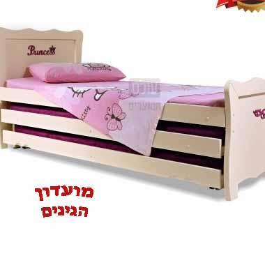 מיטת נוער הייריזר עשויה עץ בוק בסיס מתכת משולשת דגם איריס חזיתות
