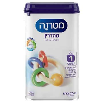 מטרנה מהדרין חלב ישראל שלב 1 - 0-6 חודשים 700 גרם
