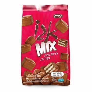 קוביות ופל מצופות שוקולד חלב 55 גרם כרמית