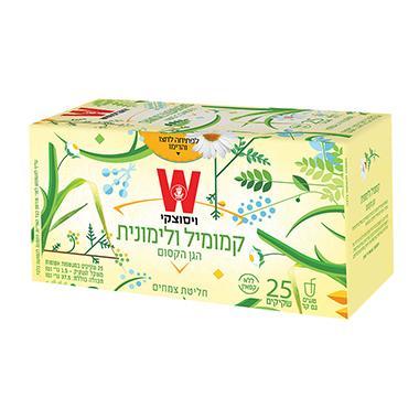 שקיקי תה קמומיל ולימונית ללא קפאין - הגן הקסום 25 שקיקים  משקל שקיק 1.5 גרם - ויסוצקי