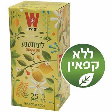 שקיקי תה לימונענע ללא קפאין - הגן הקסום 25 שקיקים משקל שקיק 2.2 גרם - ויסוצקי