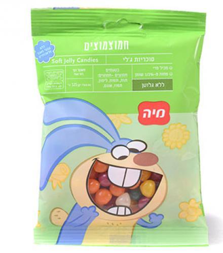 סוכריות ג'לילנד חמצוצים 125 גרם מיה