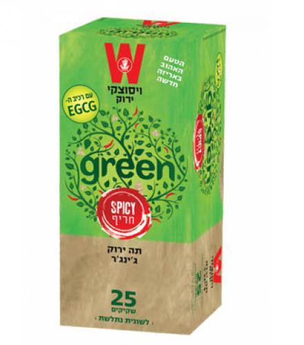 שקיקי תה ירוק לימונית וג'ינג'ר 25 שקיקים משקל שקיק 1.5 גרם - ויסוצקי