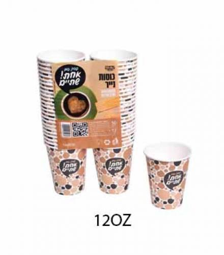 כוסות קרטון גדול מאוד 12 או זד 50 יחידות ר שמאי
