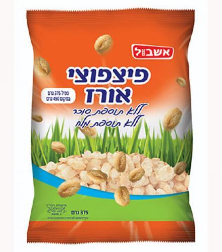פיצפוצי אורז לייט 450 גרם בד