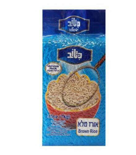 אורז מלא בוואקום 1 ק