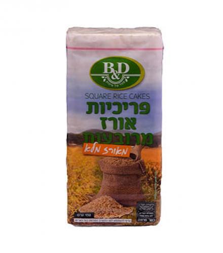 פריכיות אורז מרובעות דקות 130 גרם בי אנד די