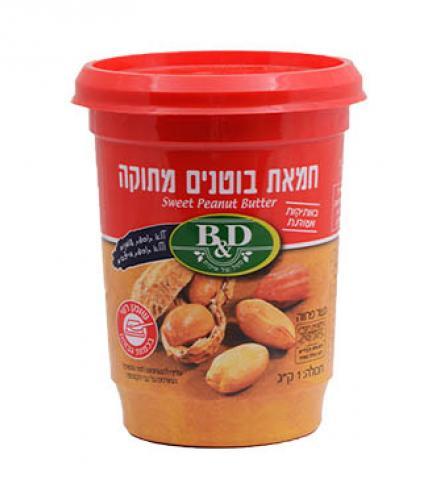 חמאת בוטנים מתוקה 1 קילו בי אנד די