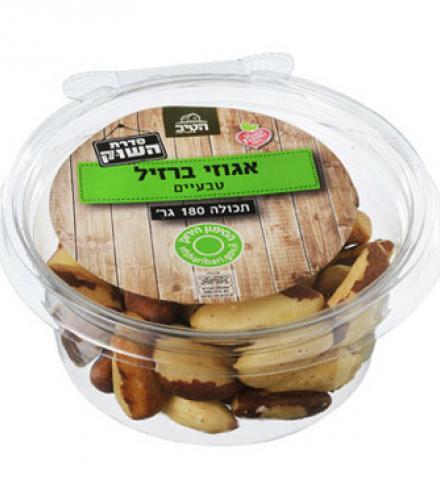 אגוזי ברזיל טבעיים 180 גרם - הטיב