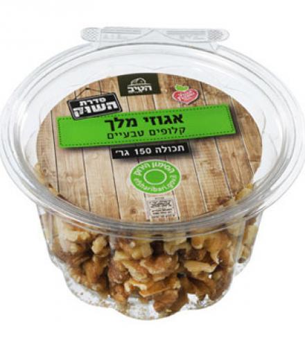 אגוזי מלך קלופים טבעיים 150 גרם - הטיב