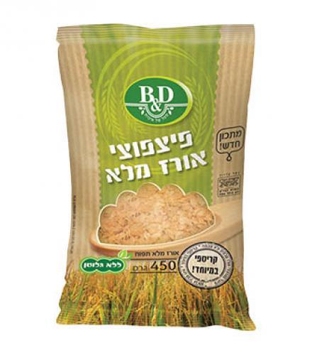 פצפוצי אורז מלא 450 גרם בי אנד די