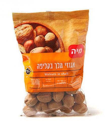 אגוזי מלך בקליפה 400 גרם מיה