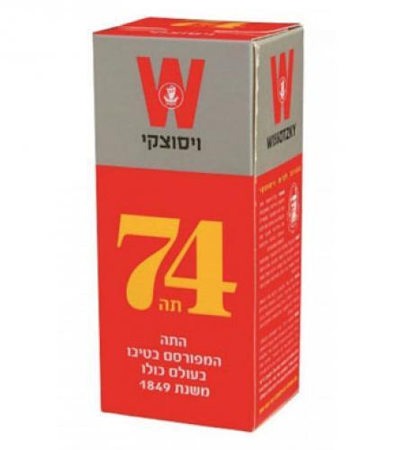 תה עלים 74 משקל 125 גרם - ויסוצקי