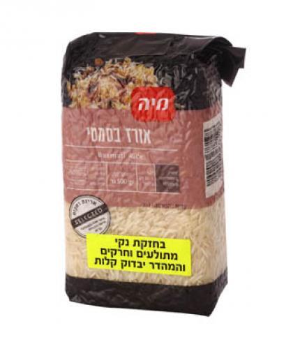 אורז בסמטי סלקטד 1 ק