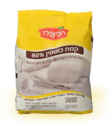 קמח כוסמין 80% מלא רובינפלד