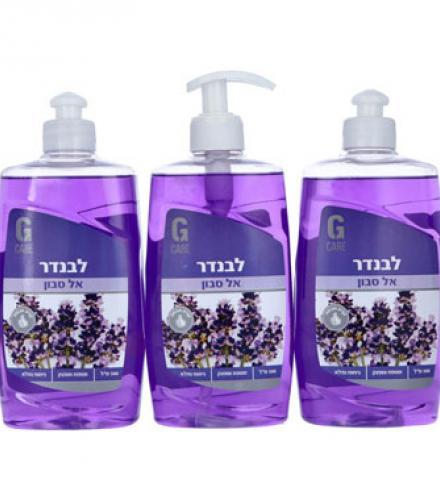 אל סבון לידיים לבנדר - שלשה