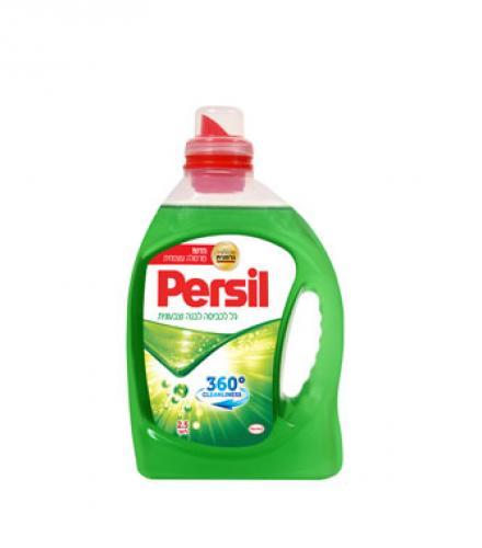 פרסיל ג'ל ירוק לכביסה רגילה סוד, 2.5 ליטר