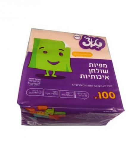 מפיות צבעוני 100 יח טאצ'  עד