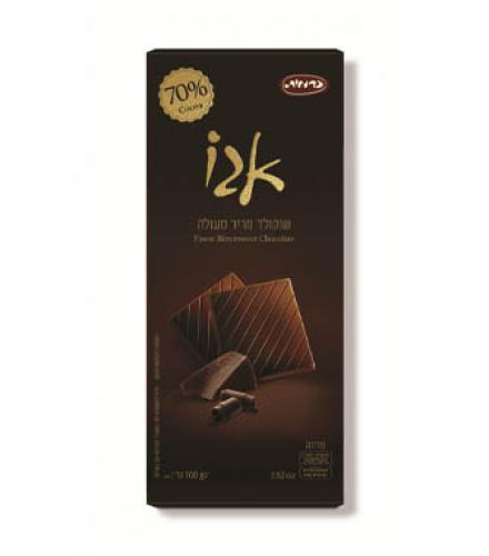 שוקולד פרימיום 70% קלאסי 100 גרם כרמית