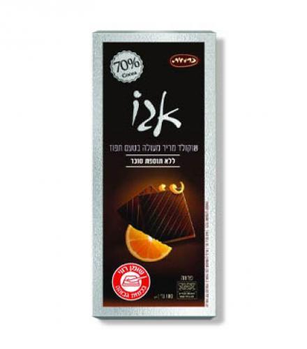 שוקולד ללא תוספת סוכר 70% בטעם תפוז 100 גרם כרמית