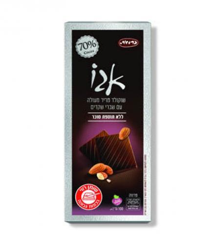 שוקולד ללא תוספת סוכר 70% עם שברי שקד 100 גרם כרמית