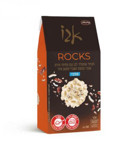 אגו רוקס קרונפלקס שוקולד לבן פקאן וקוקוס 100 גרם כרמית