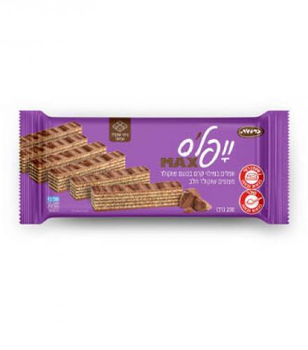 וופלס - וופלים במילוי קרם בטעם שוקולד מצופים שוקולד חלב 200 גרם כרמית