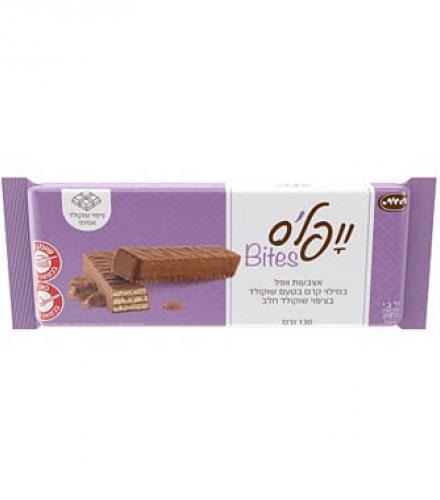 וופלס במילוי קרם שוקולד בציפוי שוקולד חלב 130 גרם כרמית