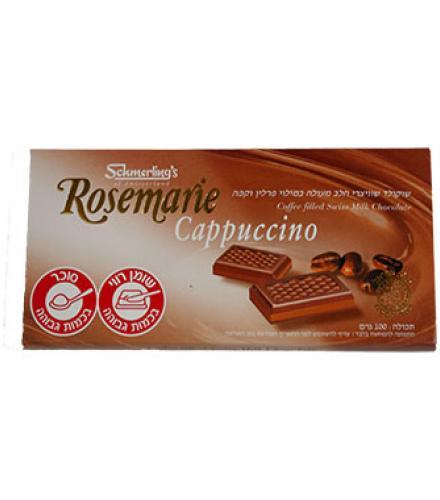 שוקולד שוויצרי לבן מעולה במילוי פרלין וקפה - רוזמרין קפוצ'ינו שמרלינג