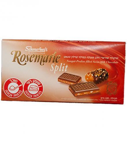שוקולד חלב שוויצרי במילוי פרלין נוגאט רוזמרין ספליט - שמרלינג
