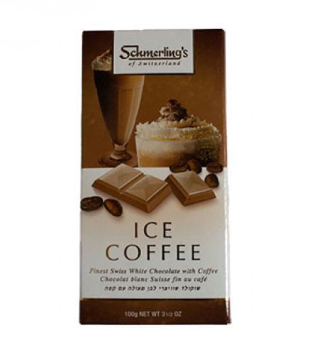 שוקולד שוויצרי לבן מעולה עם קפה - אייס קופי - שמרלינג