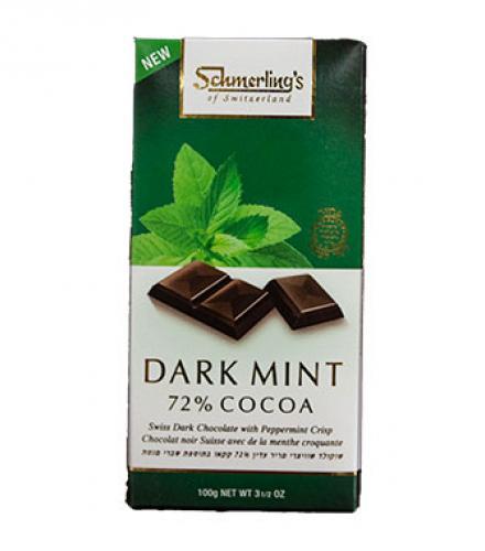 שוקולד שוויצרי מריר עדין 72% קקאו בתוספת שברי מנטה - שמרלינג