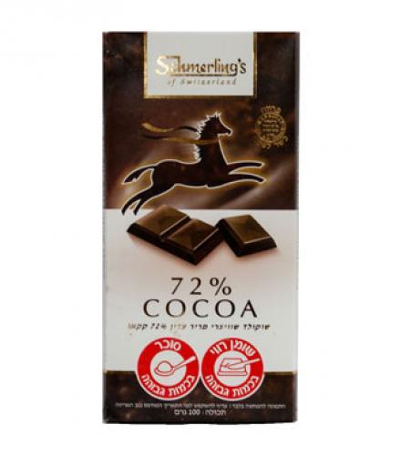 שוקולד שוויצרי מריר עדין 72% קקאו - פרווה - שמרלינג