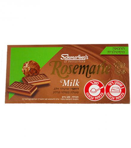 שוקולד חלב רוזמרי מעולה מילוי פרלין - רוזמרין מילק - שמרלינג