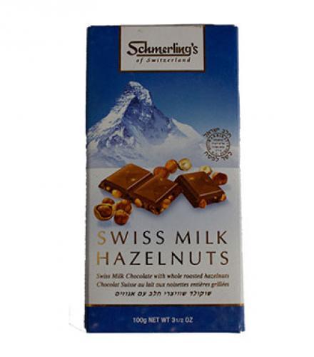 שוקולד שוויצרי חלב עם אגוזים - שמרלינג
