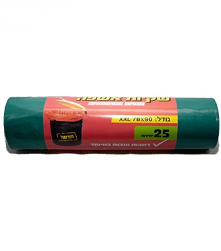 שקיות אשפה גליל ירוק גודל 78/90 25 שקיות