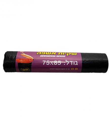 שקיות אשפה גליל שחור  גודל 76/85 20 שקיות