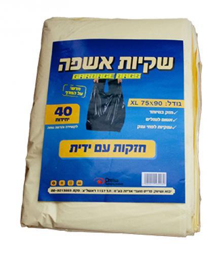 שקיות אשפה עם ידית צבע קרם גודל 75/90 40 שקיות