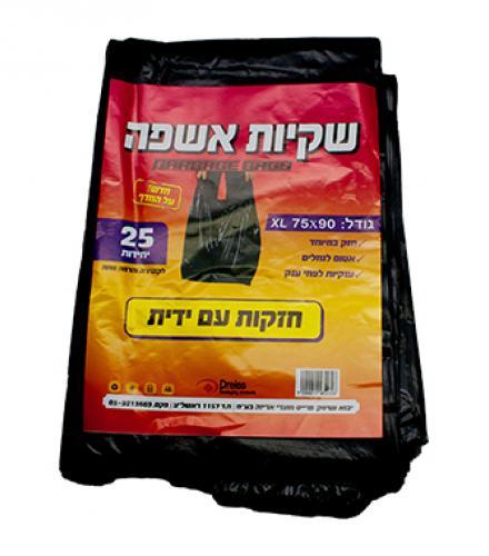 שקיות אשפה עם ידית צבע שחור גודל 75/90 25 שקיות