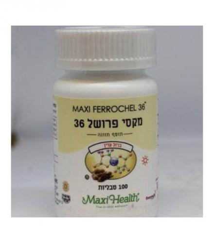מקסי פרושל 36 מקסי הלט