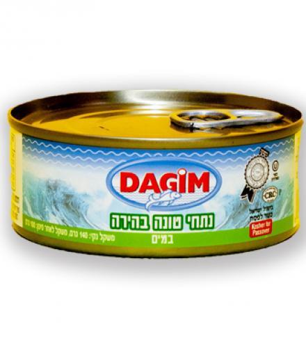 נתחי טונה בהירה במים 140 גרם dagim