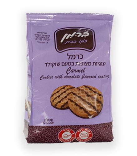עוגיות כרמל בציפוי בטעם שוקולד 200 גרם - בר-מן