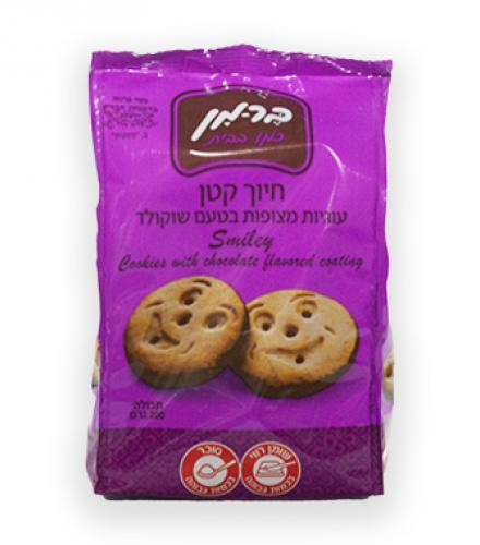 חיוך קטן - עוגיות מצופות בטעם שוקולד 200 גרם - בר-מן