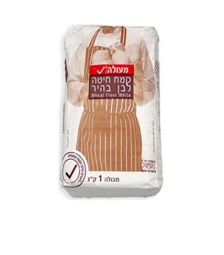 קמח לבן רגיל 1 ק