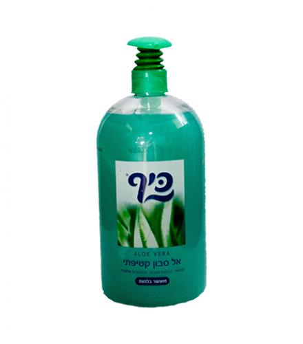אל סבון אלוורה 1 ליטר - כיף