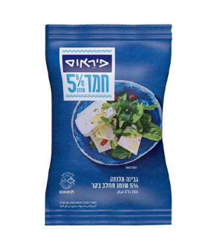 פיראוס חמד מלוחה 5% שומן 250 גרם - תנובה