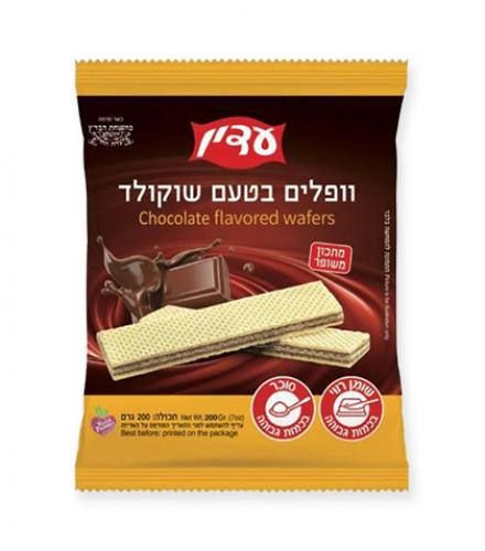 וופלים עדין בטעם שוקולד 200 גרם - הדר