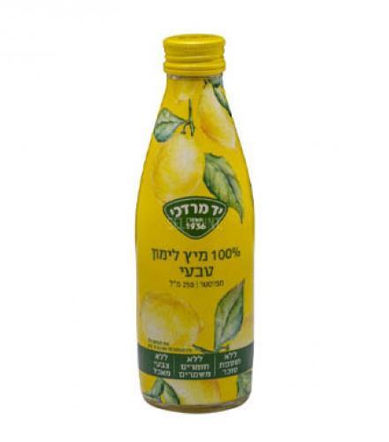 מיץ לימון 100% טבעי 250 מ
